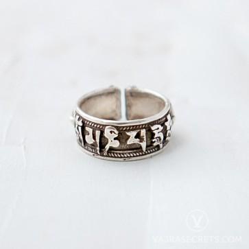 Silver Om Mani Padme Hum Mantra Ring