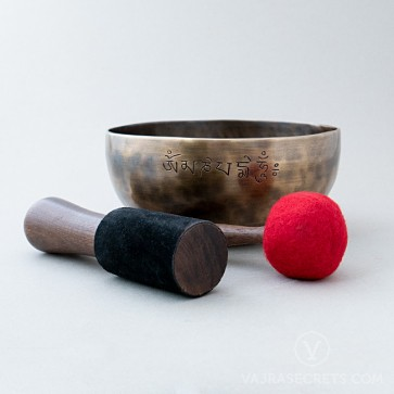 Moon Singing Bowl, 9.1 inches