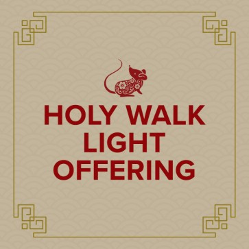 Holy Walk Candle Offering