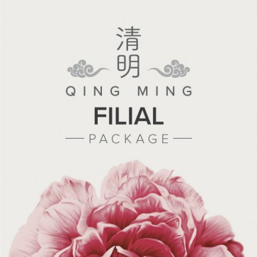 Filial Package Fund