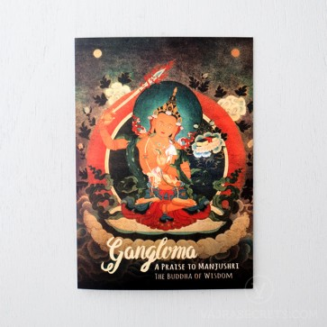 Manjushri Prayer Card