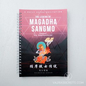 The Legend of Magadha Sangmo 须摩提女传说