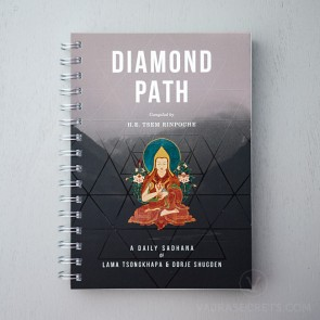 Diamond Path: Daily Prayers of Lama Tsongkhapa & Dorje Shugden
