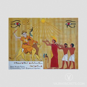 Dorje Shugden Egyptian Art