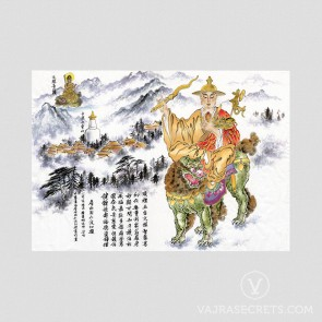 Dorje Shugden Traditional Chinese Art