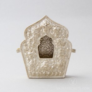 Traditional Tibetan Gau Prayer Box, Silver (Small)