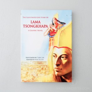 The Illustrated Life Story Of Lama Tsongkhapa (English)