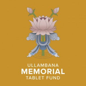 Ullambana Memorial Tablet Fund