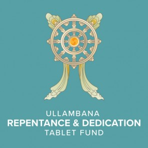Ullambana Repentance & Dedication Tablet Fund
