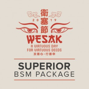 Wesak Superior BSM Package