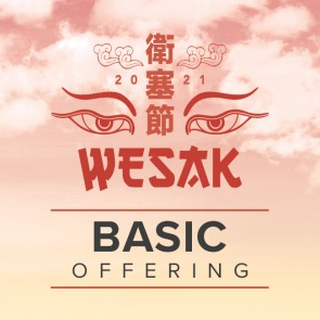 Wesak Basic Offering Fund