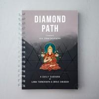 Diamond Path: Daily Prayers of Lama Tsongkhapa & Dorje Shugden