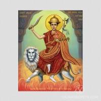 Dorje Shugden Divine Byzantine Art