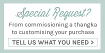Have a Special Request?